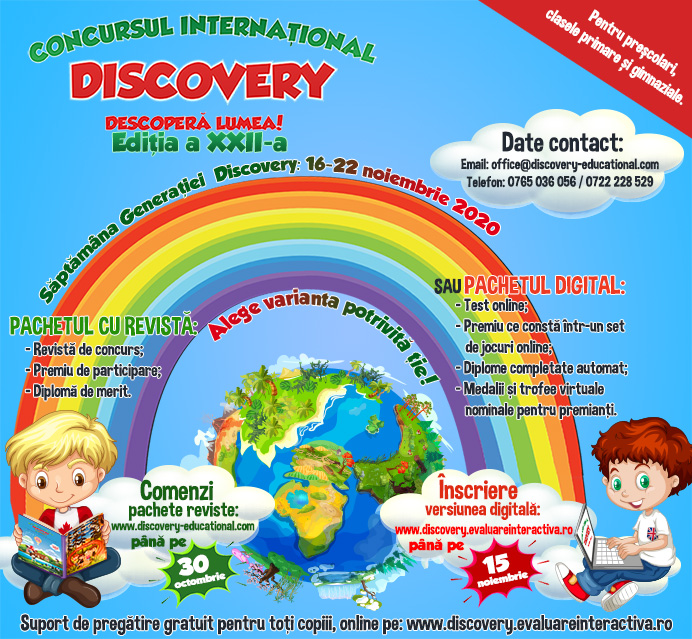 afis Concursul international Discovery